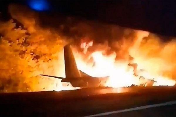 Знову трагедія. Знову горе. На Харьківщині розбився літак АН-26, ЗСУ. Є загиблі. Відео