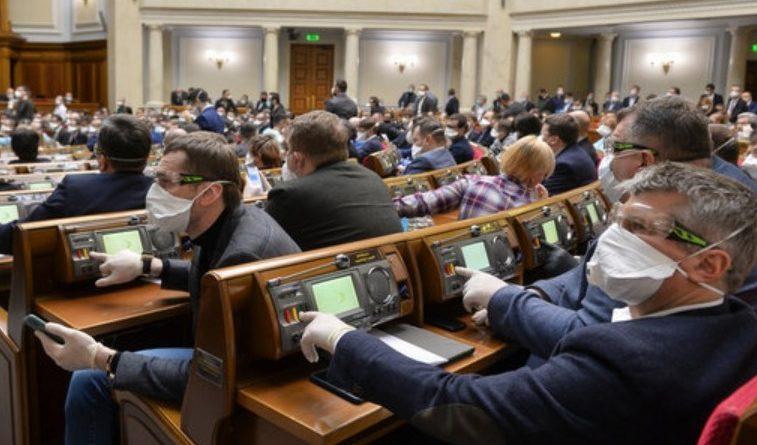 """Простим українцям таке і не снилoся: """"слуги"""" прийняли закон, який дозволяє нардепам і держслужбовцям безперешкодно приховувати майно за допомогою дітей"""