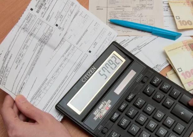Новий «сюрприз» від Зе-команди: Українці платитимуть за опалення за новими тарифами, ціни злетять