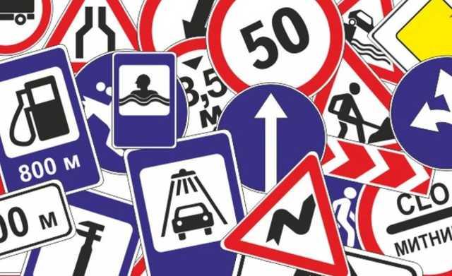 В Украине хотят ввести новую категорию участников дорожного движения
