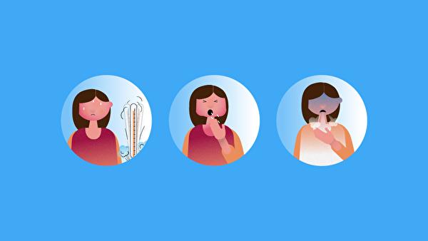 Как понять, что у вас COVID-19: ученые обновили симптомы
