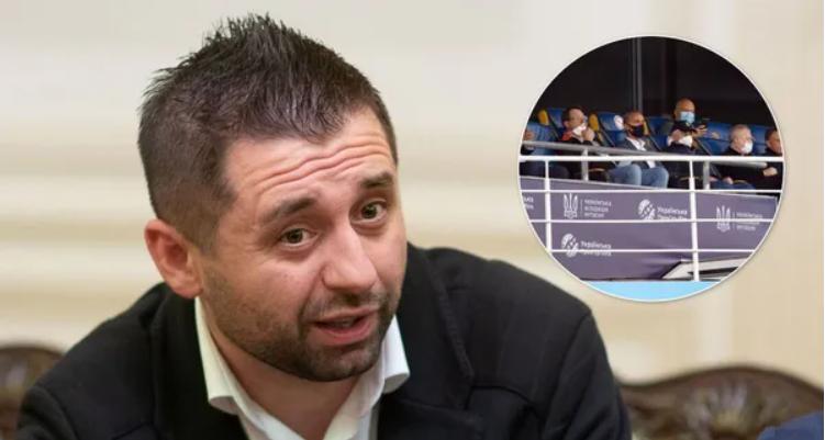 «Слуги народа» Радуцкий и Арахамия оправдались за посещение «закрытого» матча «Динамо»