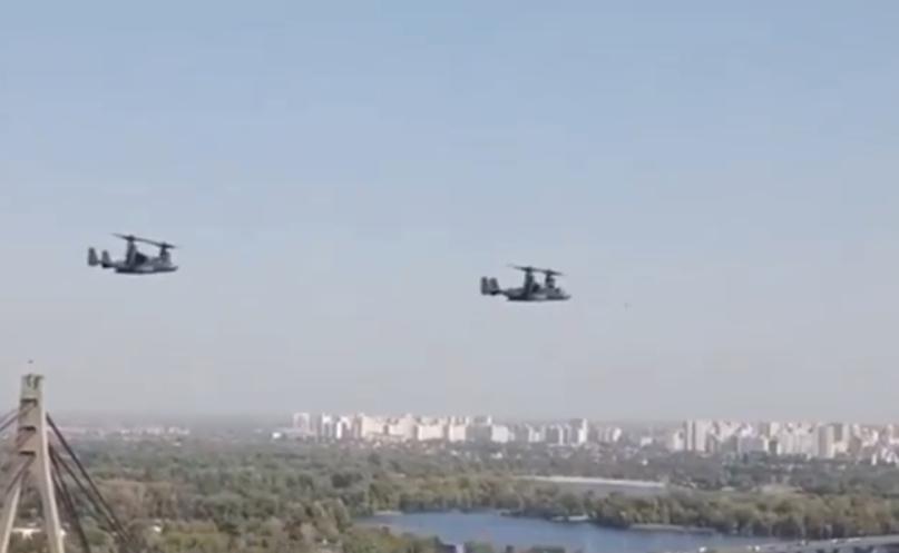 Над Киевом заметили довольно странные летательные аппараты