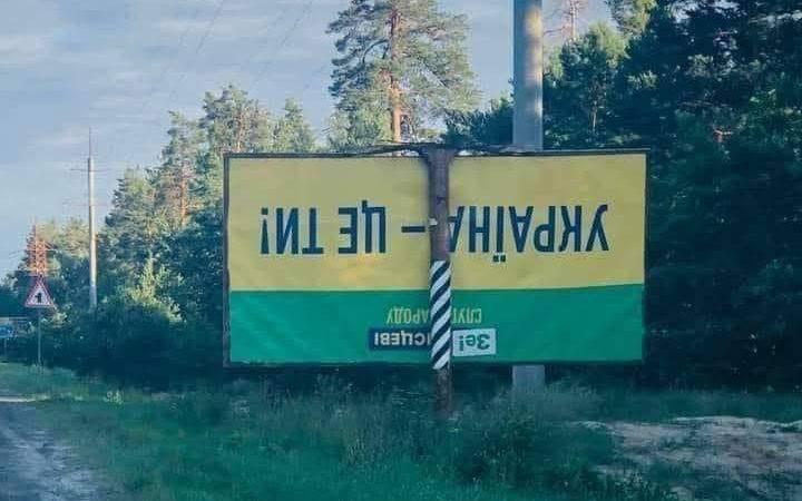 Верещук – о провале «слуг» на выборах: Тищенко должен быть немедленно уволен
