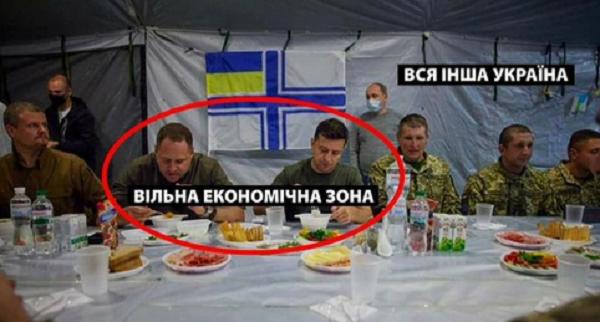 Гриценко: Вопрос о свободной экономической зоне на Донбассе навязал Медведчук, народ не обсуждает такое на кухне