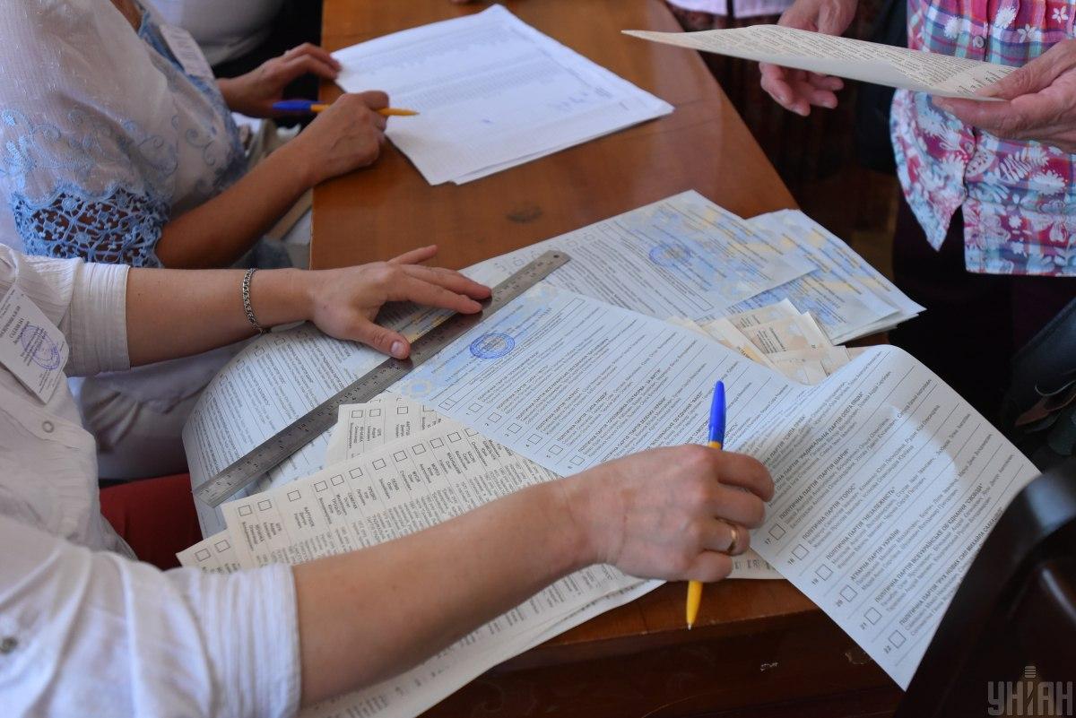 У ЦВК розказали, як правильно заповнити бюлетень на місцевих виборах (відео)