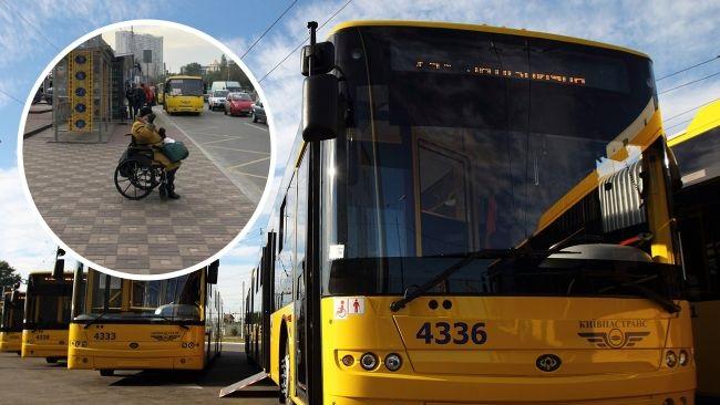 Гнилое общество: поступок водителя и пассажиров автобуса возмутил киевлян