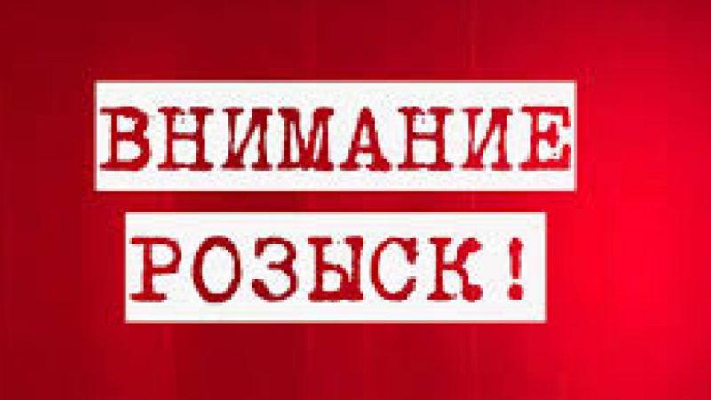 В Дарницком районе Киева пропала девочка – полиция просит о помощи (ФОТО)