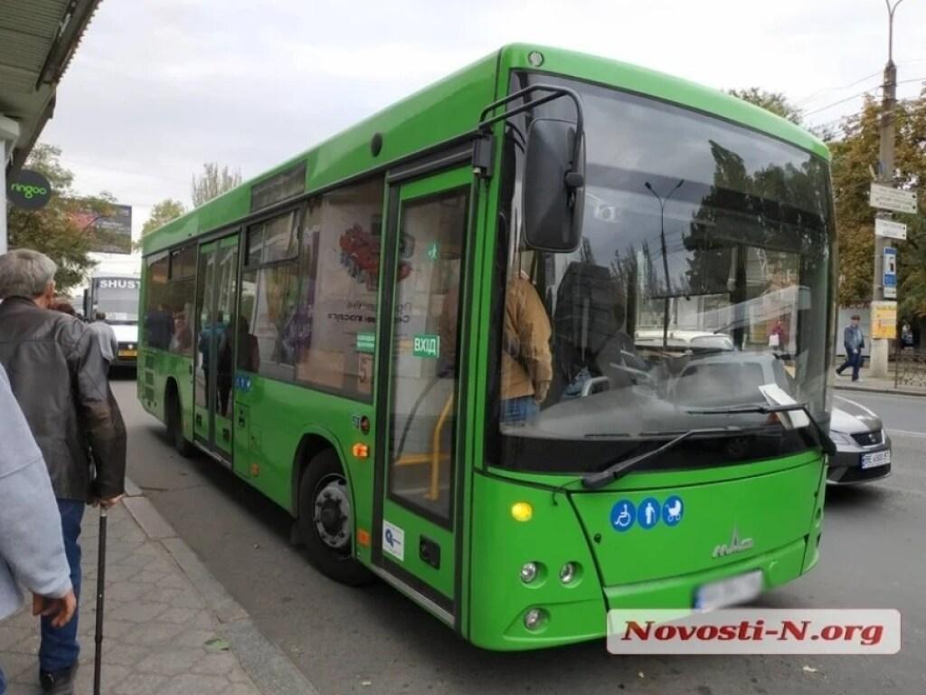 В Николаеве водитель автобуса выгнал отца с детьми из транспорта (ФОТО)