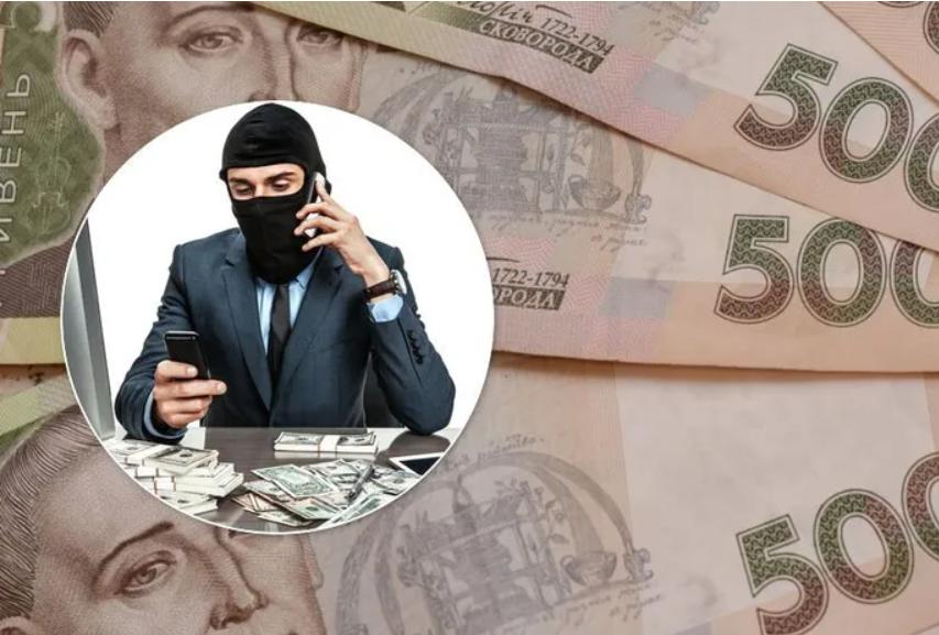 Шахраї в Україні знайшли нову схему обману: як не стати жертвою і зберегти гроші