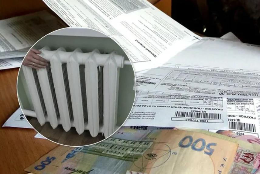 Українців чекають нові ціни на газ та опалення: до чого готуватися