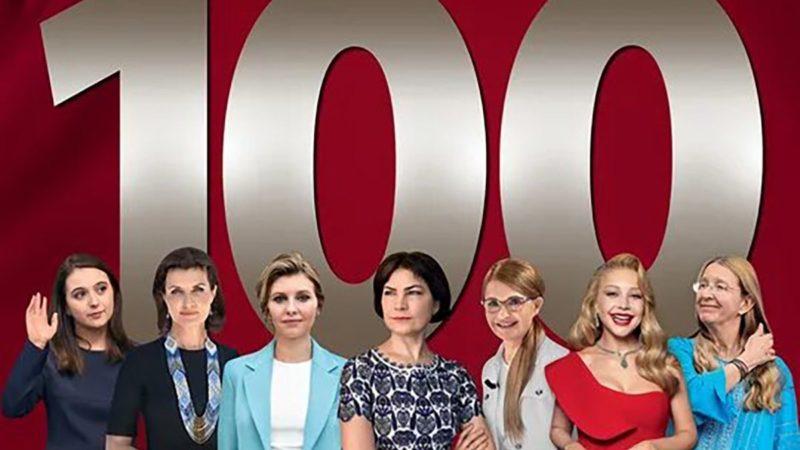 """100 найвпливовіших жінок України: хто очолив рейтинг журналу """"Фокус"""""""