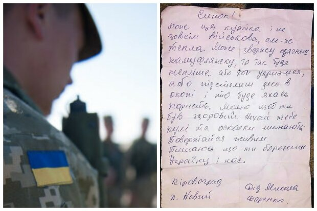 «Нехай тебе кулі і осколки минуть»: боєць ЗСУ знайшов у кишені зворушливий лист від пенсіонера
