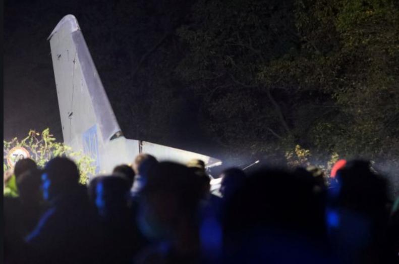В Харькове провели ДНК-экспертизы тел жертв Ан-26: названа возможная дата прощания