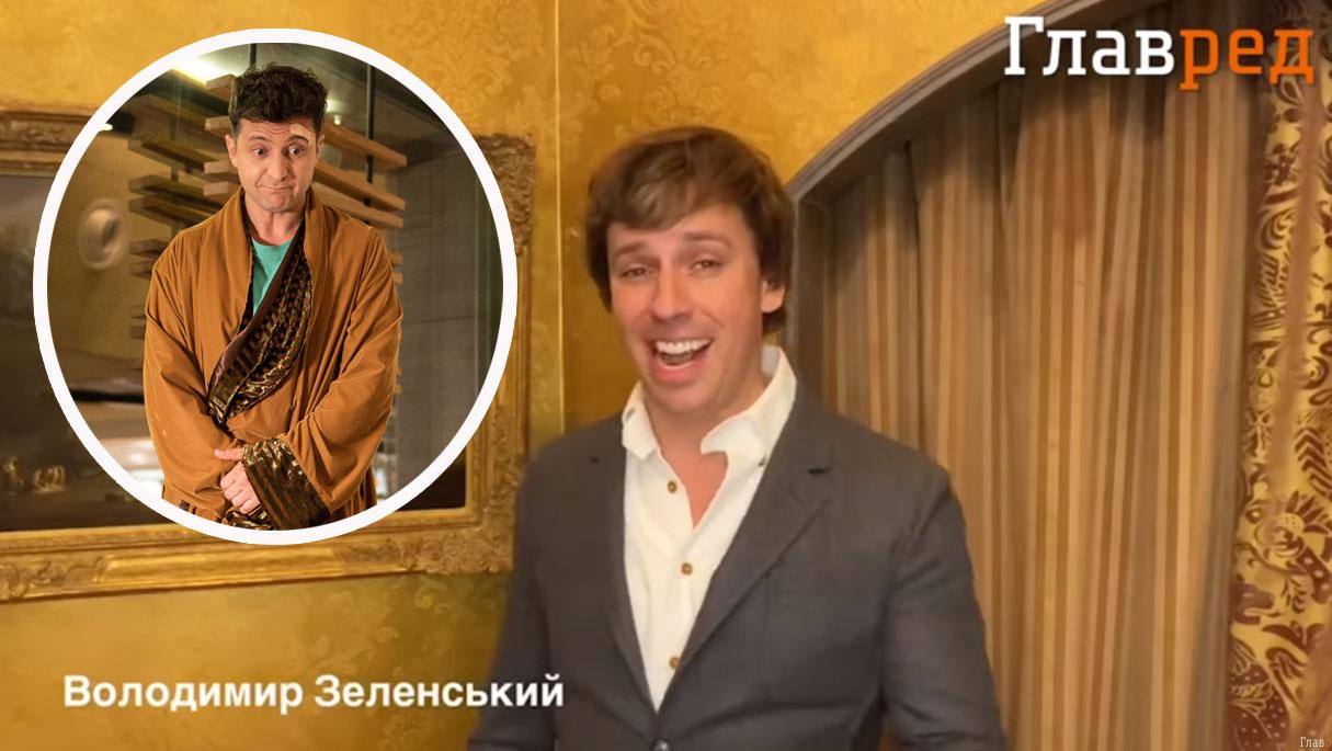 Галкін Українською Мовою Потролив Зеленського Через Опитування В День Виборів. Відео