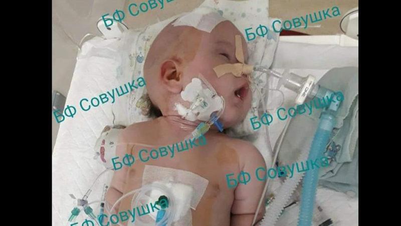 Софийка в семье первый поздний и долгожданный ребенок. Крошка уже пережила не одну операцию