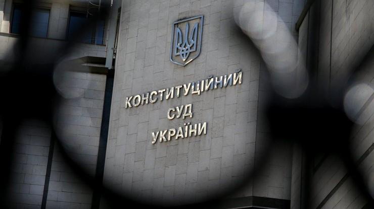 «Карантин вихідного дня» оскаржили у Конституційному суді