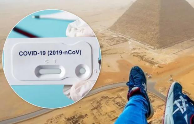 Українці застрягли в Єгипті через тести на COVID-19 і назвали найголовніші ризики для туристів