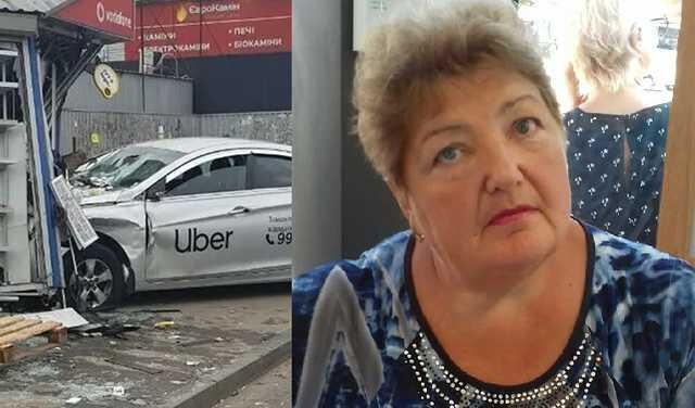Женщина 20 лет работала в школе, дети ее обожали: подробности летального ДТП с такси Uber в Киеве