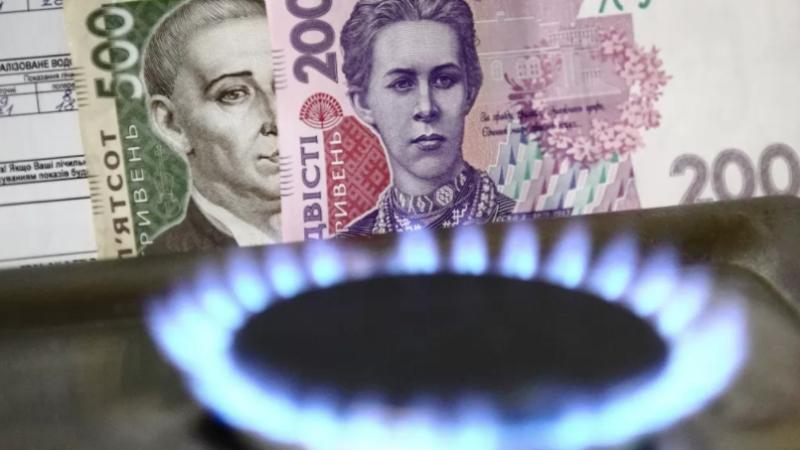 Добuтu українців остаточно: В Україні злетять ціни на газ з 1 січня, чому і за що доведеться платити більше