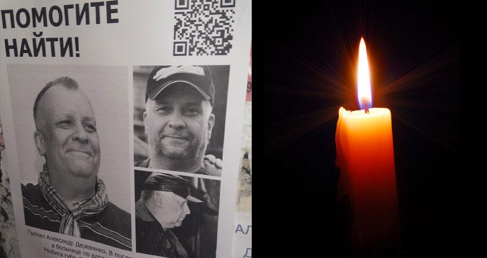 У Києві знайдено тіло відомого музиканта, якого шукали більше тижня. Його вбили…