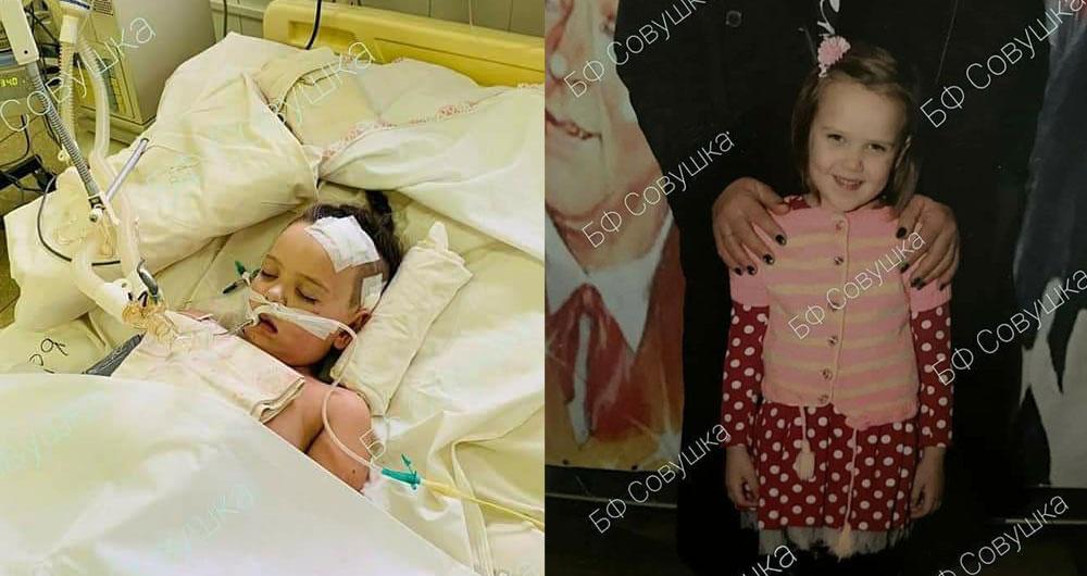 Алина росла здоровой.. а сейчас в коме, на аппарате искусственного дыхания
