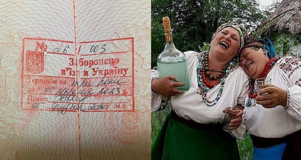 Прикордонники України заборонили в'їзд російському рок-музиканту з гурту «Звуки Му»