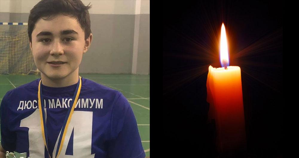 Під Київом пішов з життя юний футболіст. Царство небесне маленькому ангелу!
