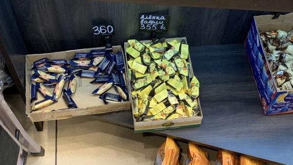 Російські цукерки за шалені гроші продають у Києві (ФОТО)