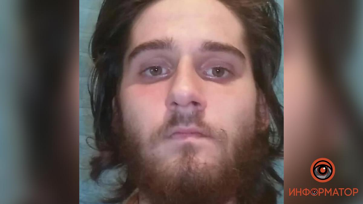 В Днепре уже неделю ищут 19-летнего парня