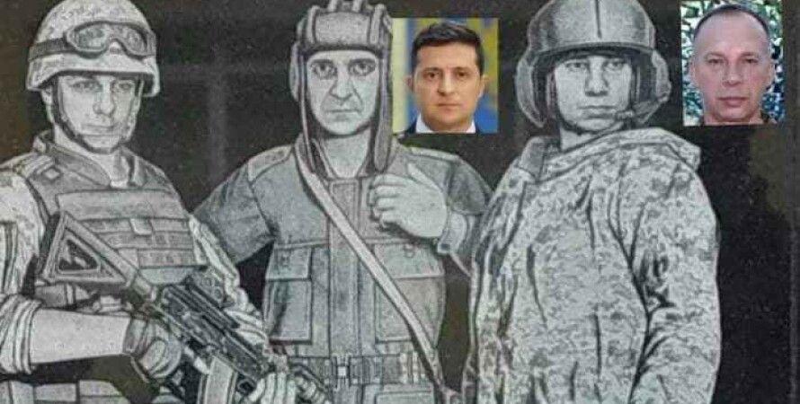 На памятнике бойцам Сухопутных войск украинцы увидели портрет Зеленского
