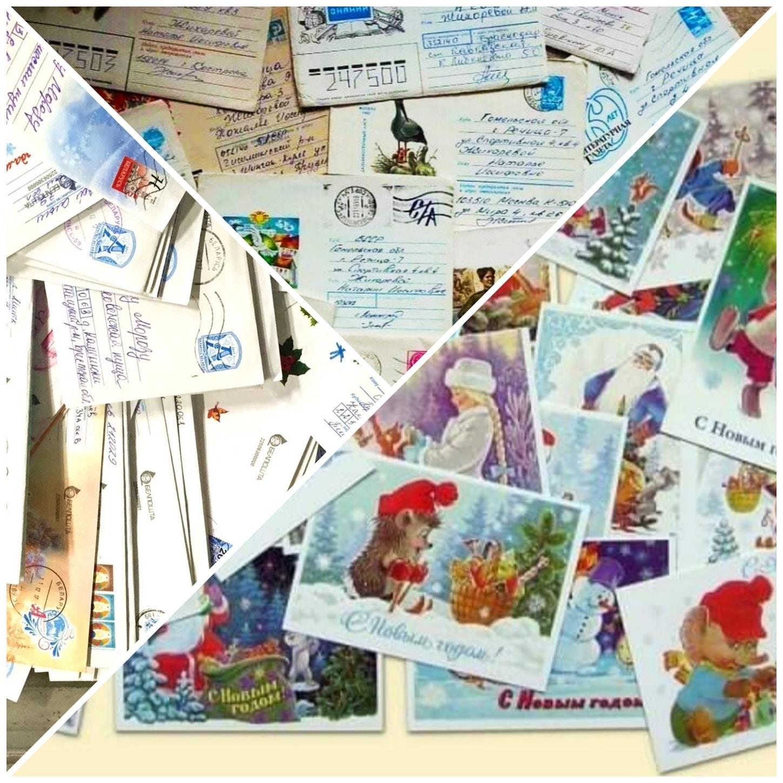 Стих про детство «Ты помнишь, мы раньше друг другу писали, И в ящик почтовый конверты бросали»