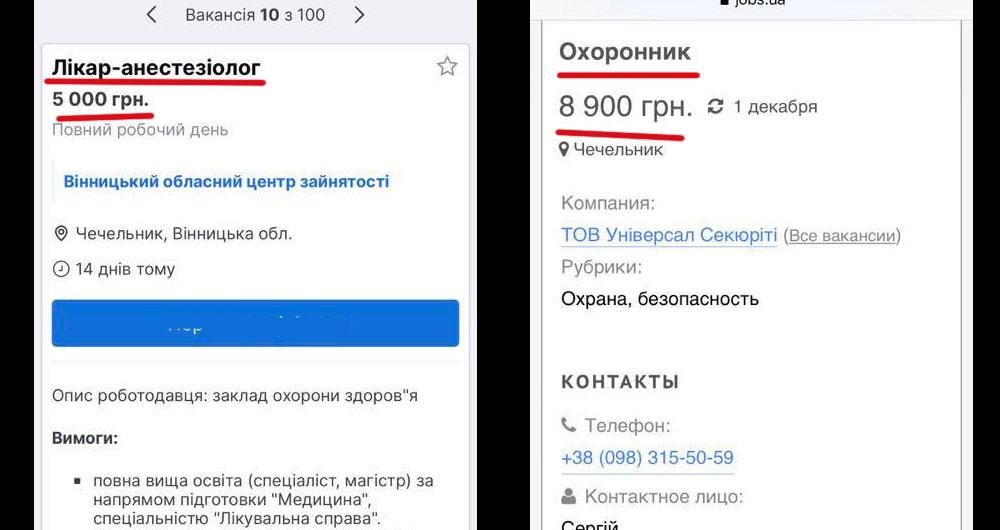 Алексей Давиденко: Польша переманивает украинских врачей на зарплату от 80 до 300 тысяч гривен