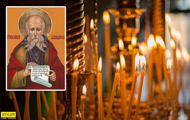 Яких сімох заборон дотримувалися 18 грудня напередодні свята Святого Миколая