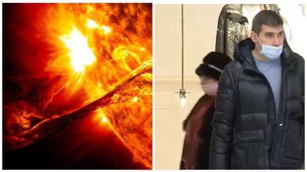 """Найсильніша магнітна буря накриє українців, як захиститися: """"З 20 грудня і продовжиться до…"""""""