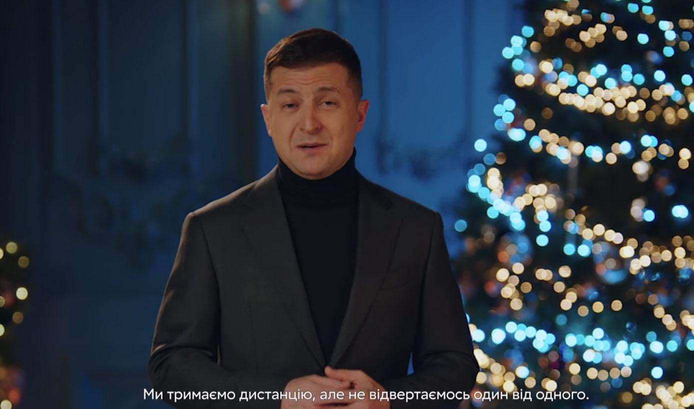 «Сердечно вітаю громадян України» Зеленський звернувся до українців