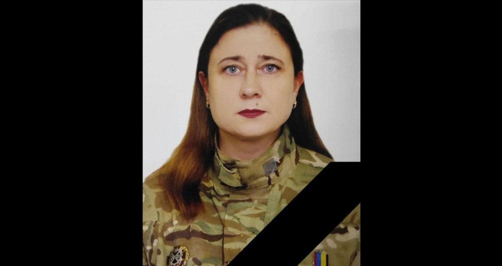 «Висловлюємо щирі співчуття рідним і близьким військовослужбовиці Інеси Вишнякової, яка сьогодні померла»