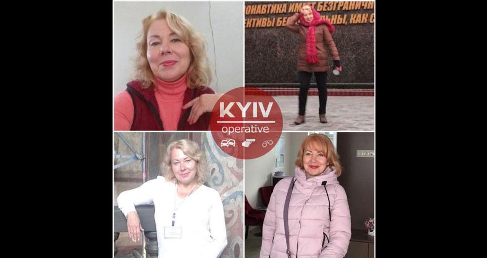 Помогите найти маму — Лещенко Викторию Викторовну. Пропала 16 декабря и по сей день не найдена