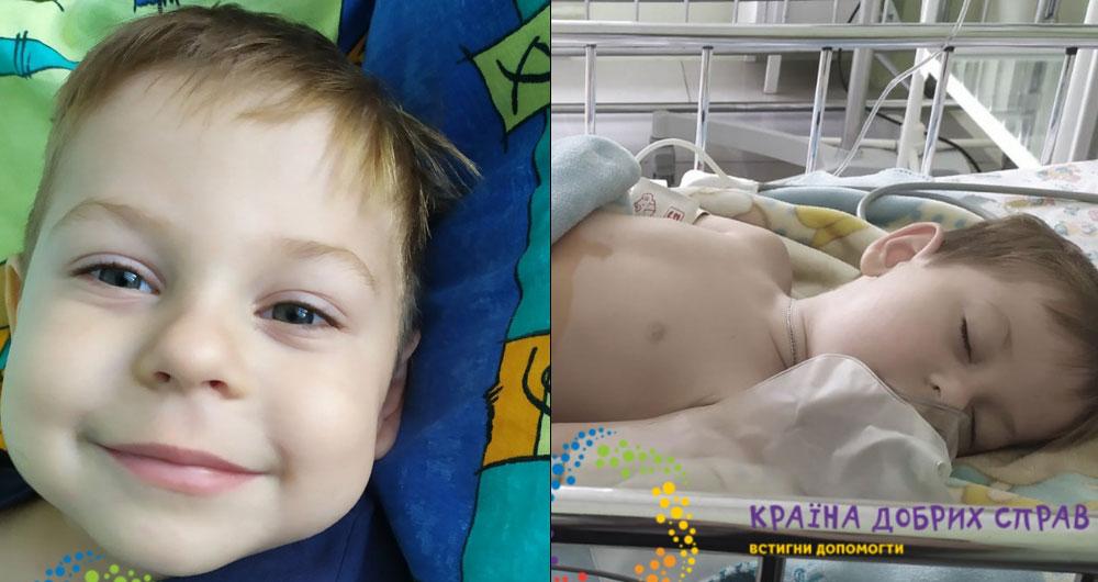 Ребенок с опухолью не получает лечения! В Украине малышу не могут помочь!