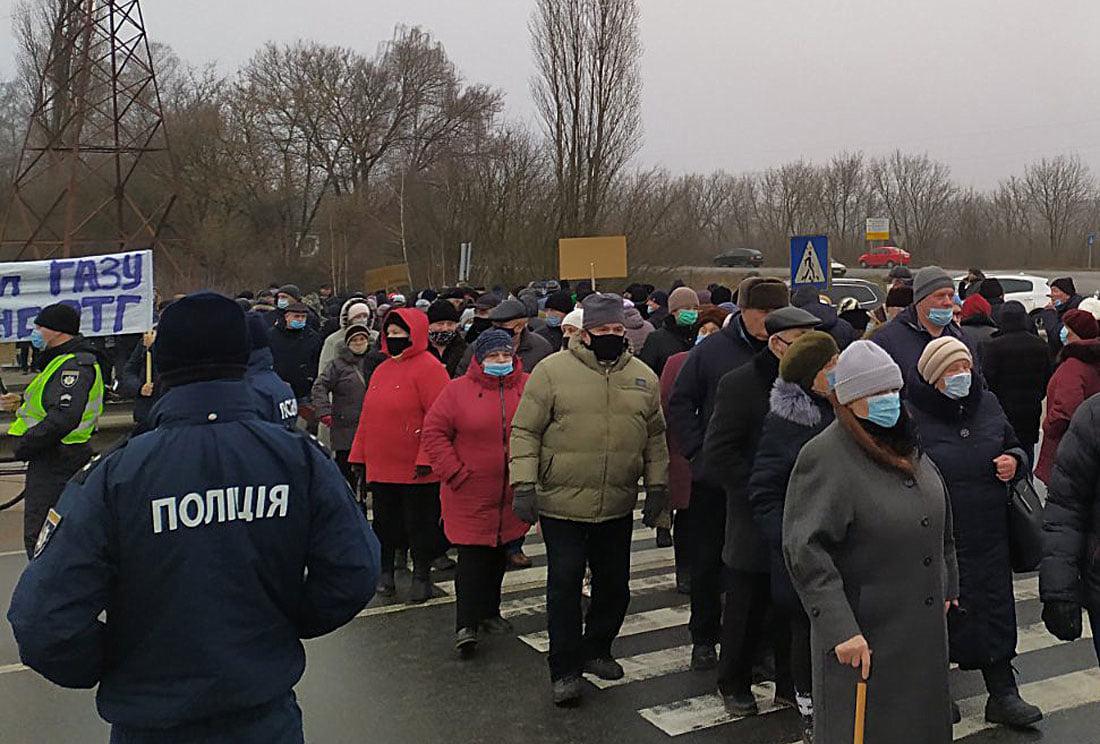 Нарешті! Люди повстали! На Полтавщині перекрили трасу через високий тариф на газ (фото)