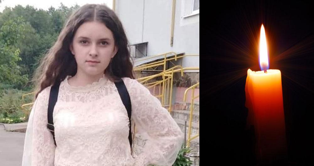 «Ти наш Ангел»: у страшній ДТП на Франківщині загинула 13-річна дівчинка