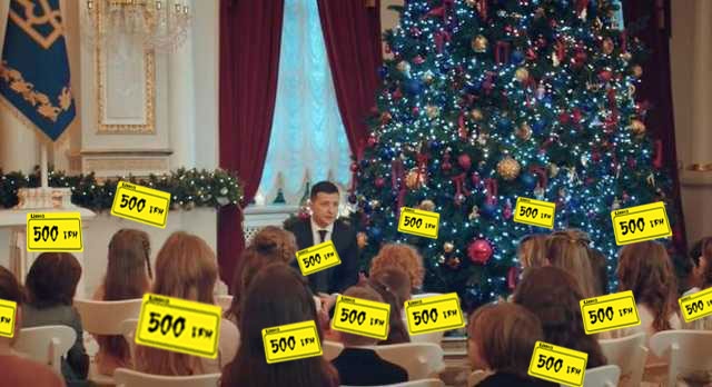 У Зеленского ответили на критику платного привлечения детей для новогоднего поздравления