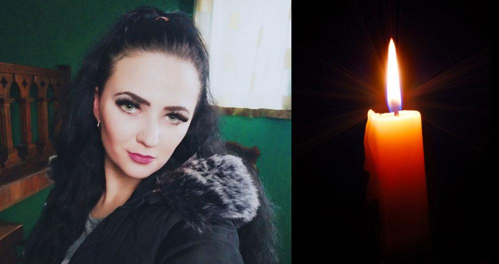 21-річну українку, яку шукали місяць, знайшли мертвою