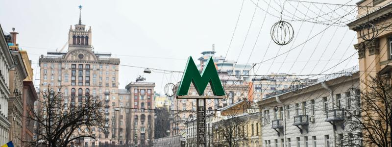 До 16-20 гривен: С февраля в столице будут обновлять цены на проезд в общественном транспорте.