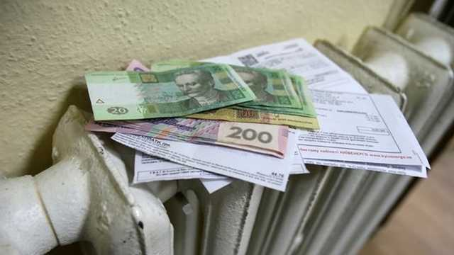 Украинцы могут платить за газ в 3 раза меньше без пересмотра тарифов: как это сделать