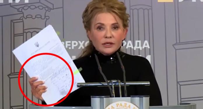 Юлія Тимошенко: «Дати людям газ по три гривні можна за лічені тижні!»