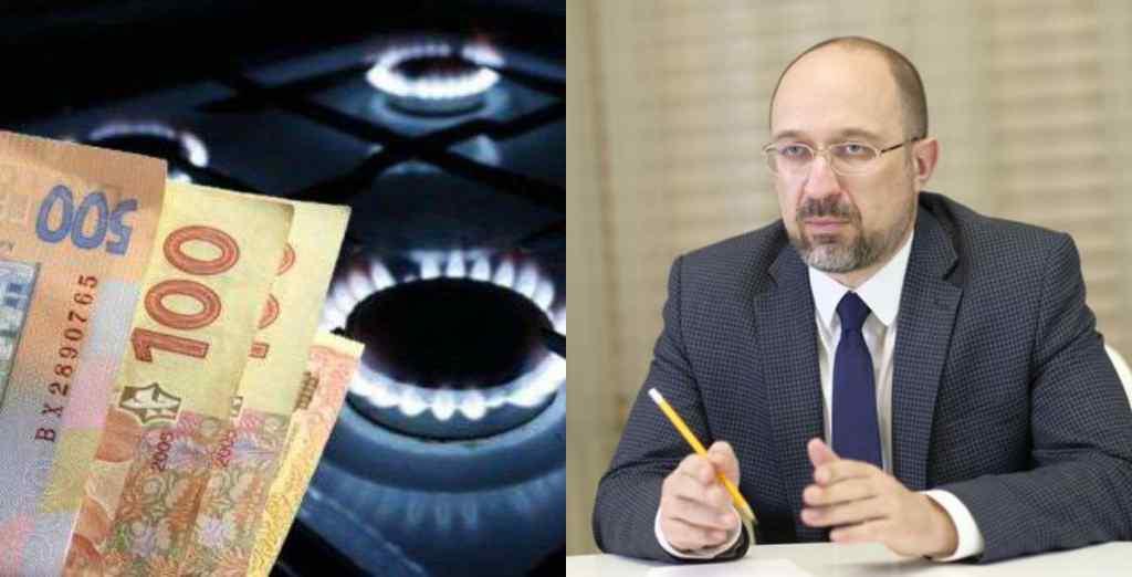 Після Важливого Засідання – Абонплату На Газ Знизили, Назвали Нові Тарифи