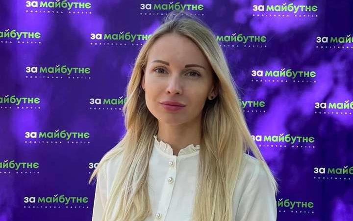 П0мерла 37-Річна Народний Депутат Від Фракції «За Майбутнє» Олена Шевченко