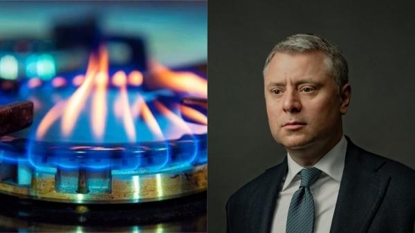 Ціна на газ у лютому може зменшитися на понад 40%, — Вітренко
