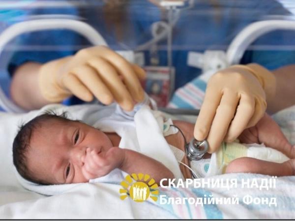 Ситуація критична. В обласній дитячій лікарні закінчилися ліки для недоношених малят